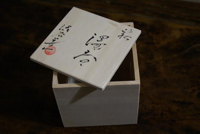 Tomobako deishi eiichi