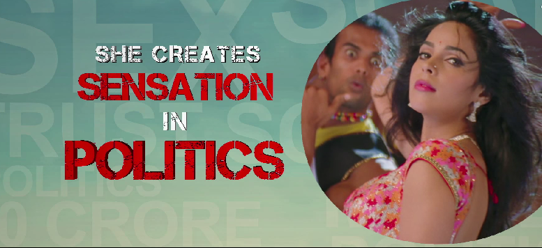 Dirty Politics Movie Review,Box Office Collection,Star cast,Wallpapers & Story