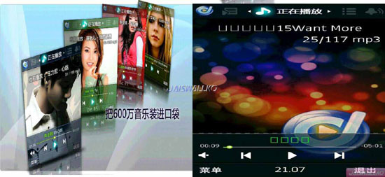 Free MP4 Player Symbian S60 3rd 5th Edition & Symbian 3 Apps