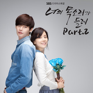 Jeong Yeop - I Hear Your Voice (너의 목소리가 들려) OST Part.2