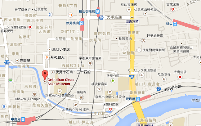 【日本】月桂冠大倉紀念館