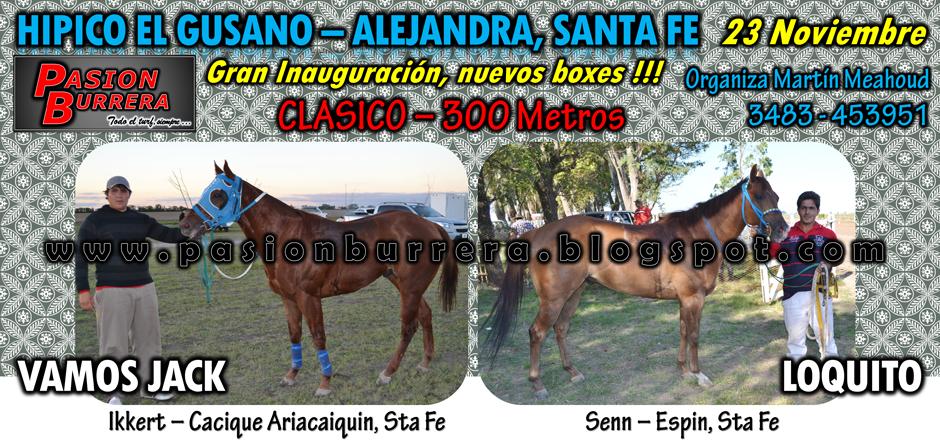 EL GUSANO - 300 metros