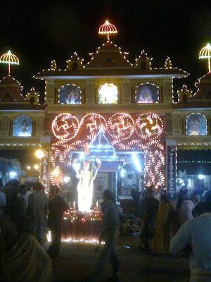 sree vallabha temple thiruvalla