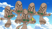 ¡El ovni de la Isla Magnala!