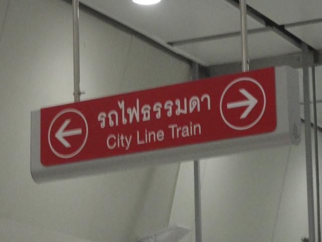 métro bangkok, aéroport, gare hua lamphang