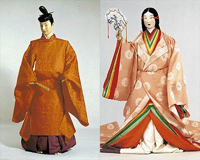 Japon HEIAN 平安時代 Heian