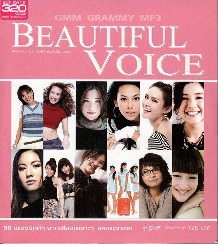 Download [Mp3]-[Hit Music] 50 เพลงรักดีๆ จากเสียงเพราะๆ ของพวกเธอ ใน รวมศิลปิน Gmm –  Beautiful Voice (2014) @320kbps 4shared By Pleng-mun.com