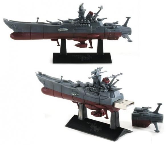 battle spaceship yamato usb stick