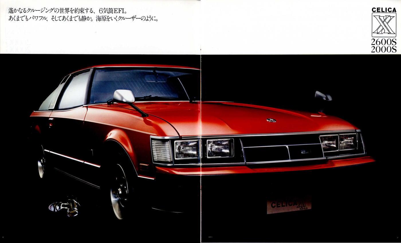 272. Japońska motoryzacja to... #01: Fender mirrors  staryjaponiec blog