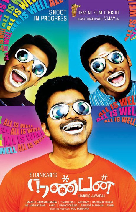 Idiots Movie Hd Songs Download