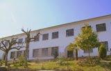 A nossa escola