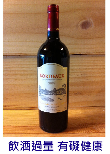 Connaisseur Club Bordeaux 2008 鑑賞家波爾多紅酒