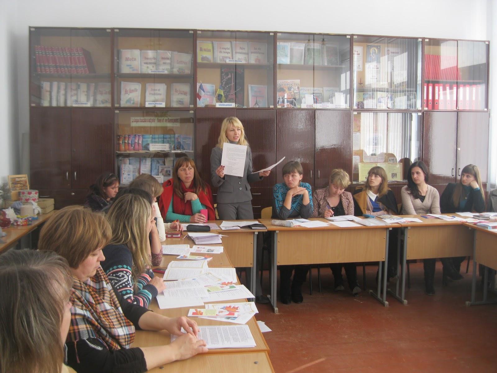 план схема уроку англійської мови