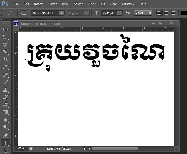pdf 24 free download for windows 7