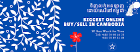Let's Join Biggest Online Buy/Sell in Cambodia