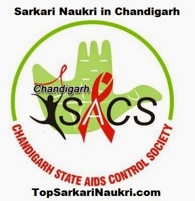 sarkari-naukri-2015, sarkari-naukri