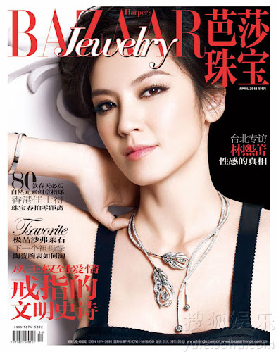 Kelly Lin on Harper's Bazaar