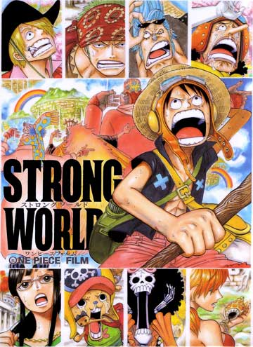 One Piece Movie 10 — Strong World