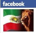 وبنوشته های یک ایرانی