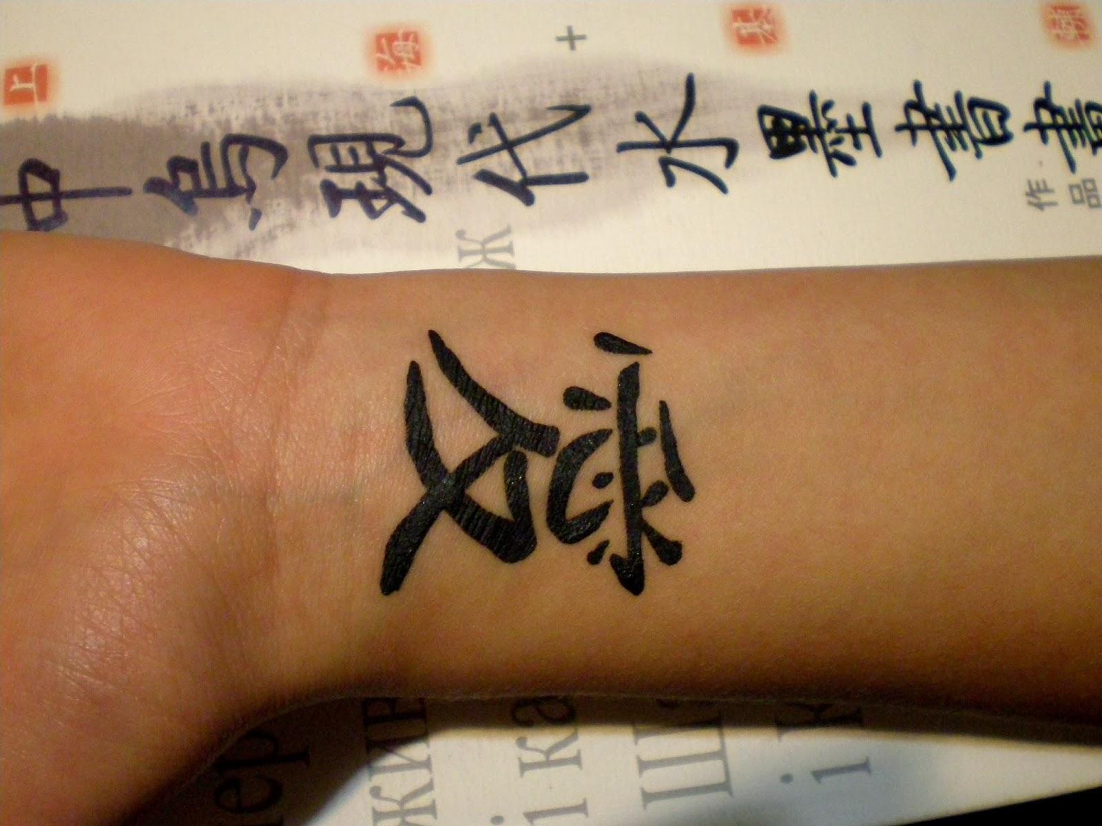 рисунки для временного тату - Временные татуировки в домашних условиях