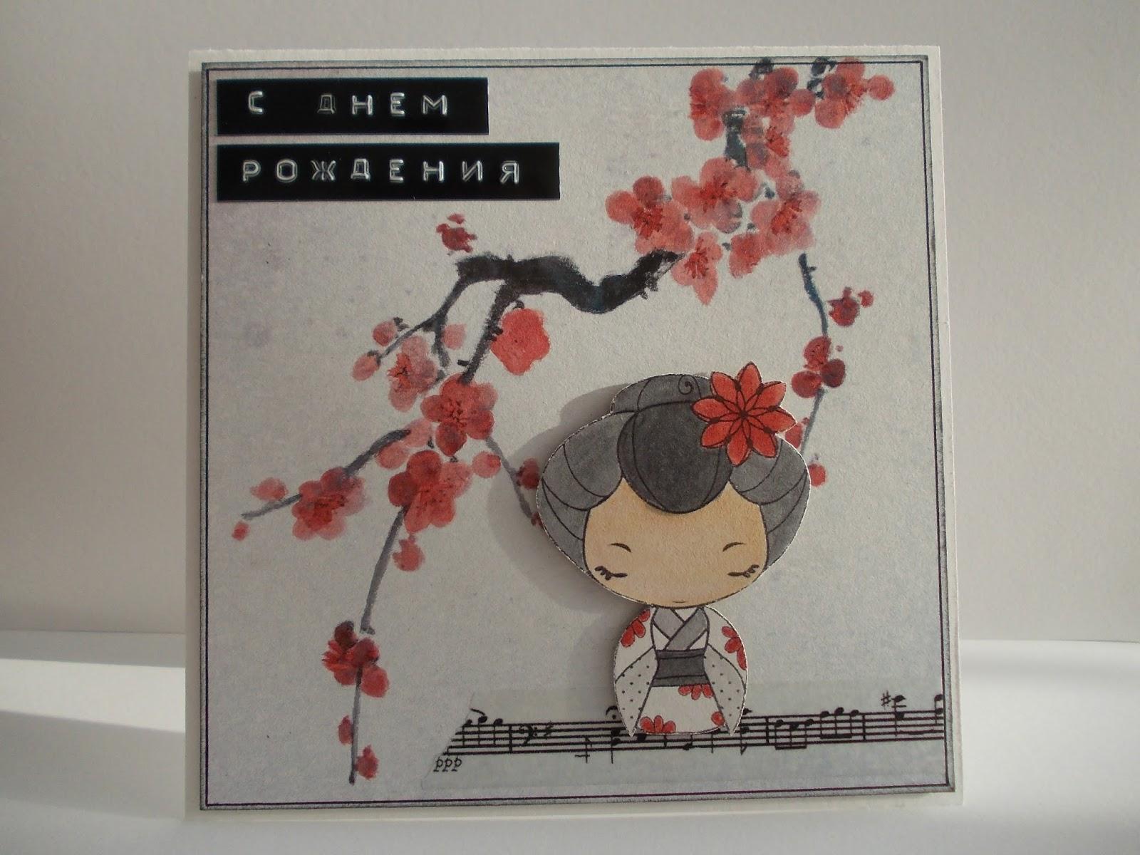 Поздравление на китайском с днем рождения с русской транскрипцией и