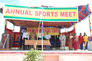 KMC Public School Tirupur Annual Day