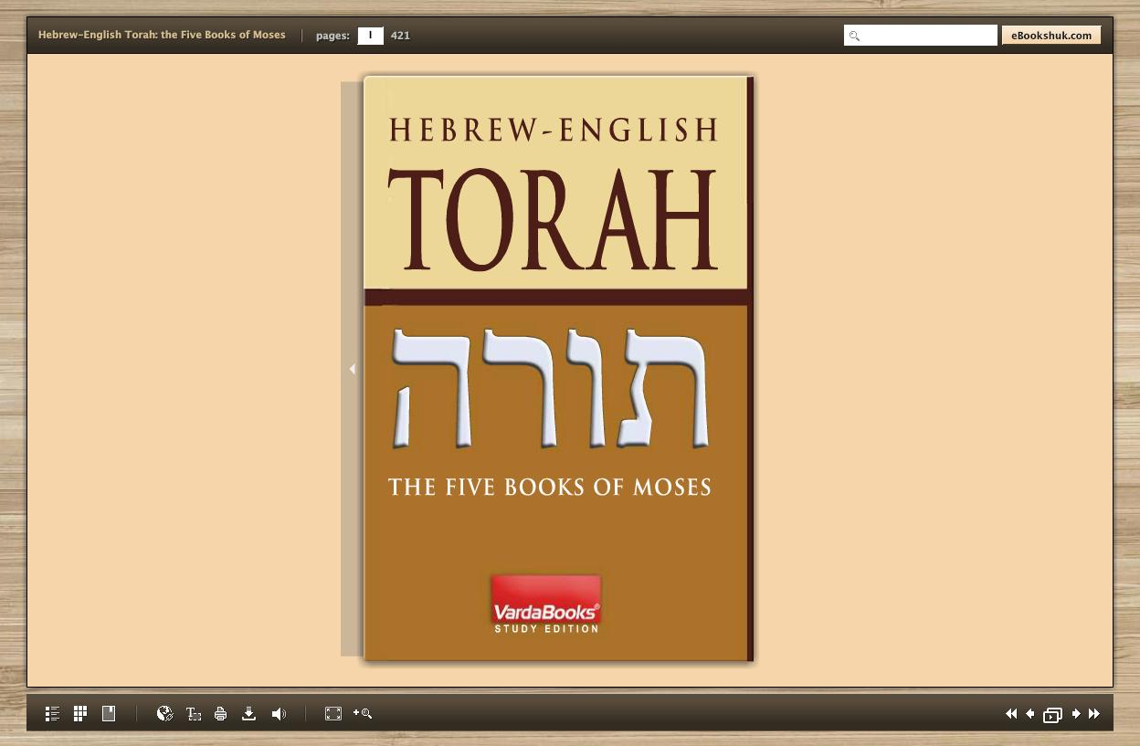 tanakh 1 We are offering a hebrew biblical fundamentals class for those interested go to face book under hebrew biblical fundamentals for information or khazyel7.