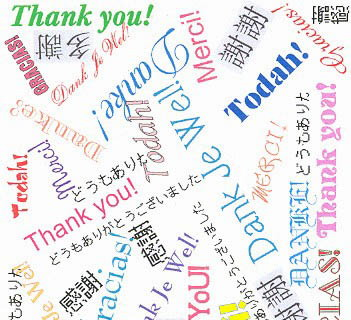 how to so thank you in arabic