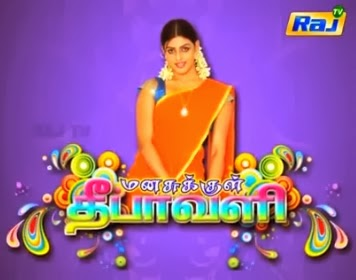 Actress INIYA Interview | RajTV Biography | About Love and Life