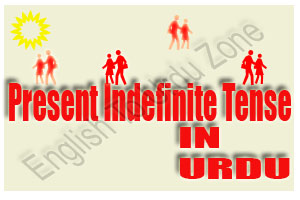 present indefinite tense in urdu