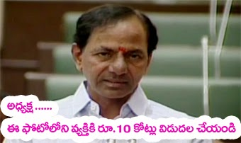 KCR Photo Comment Pics for Facebook