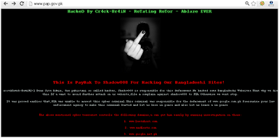 Bangladeshi hackers hacked the Punjab Assembly official government website on 9th december 2012