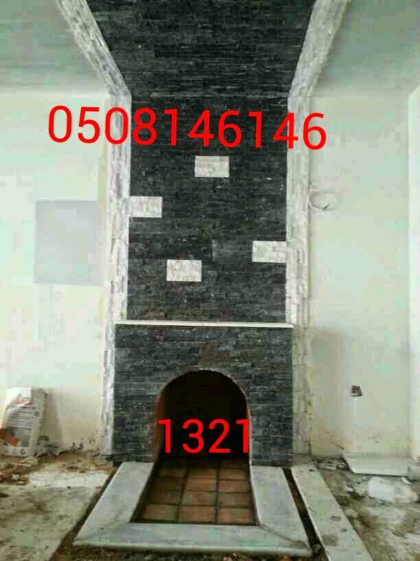 صورمشبات IMG_20140818_110516.