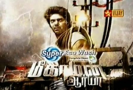 Vijay Tv Independence Day Special Show Meegaaman Aarya 15th August 2014 Full Program Show 15-08-2014