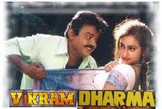 Dharma (1998) - Tamil Movie
