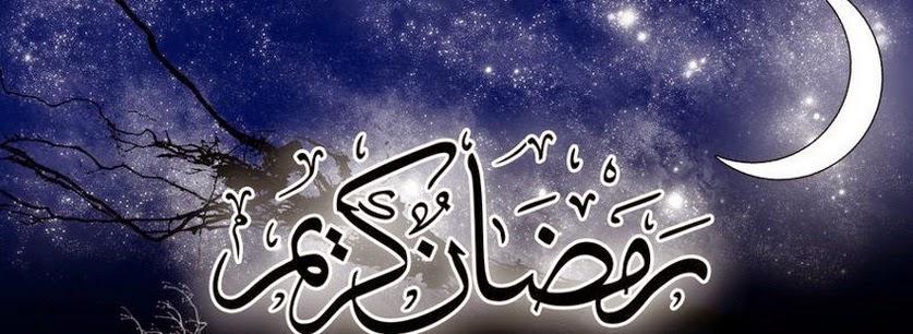 حصريا أجمل أحلي نغمات رمضان