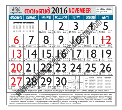 free malayalam calendar 2015 free download in pdf cdr ai format
