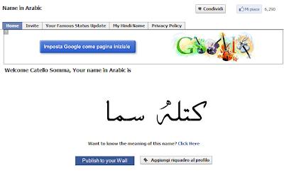 name arabic