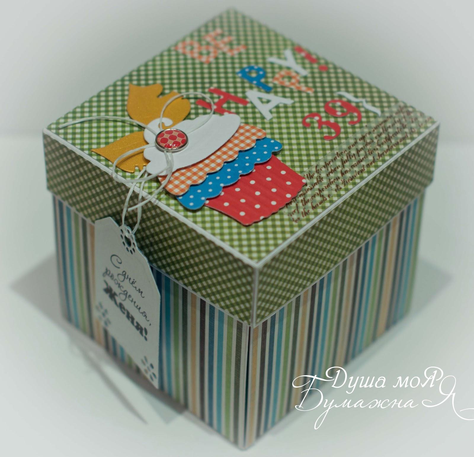 Как интересно украсить коробку для подарка 51