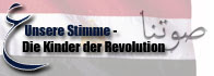 Stimmen vom Tahrir-Platz