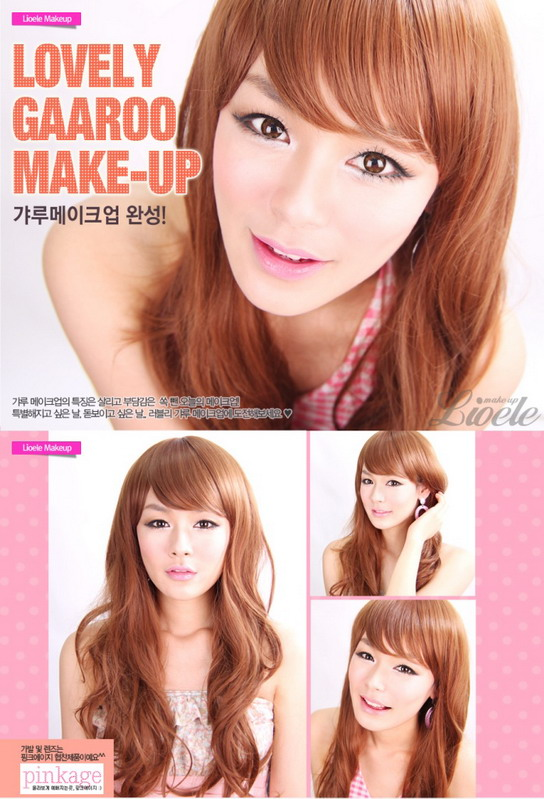 ~ Lovely up Beauty natural Tutorial KimStyle Lioele gyaru Korea Gyaru tutorial   Blog:  makeup Make