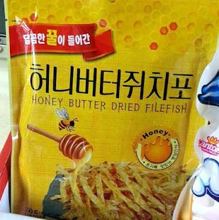 Pescado seco con miel y mantequilla