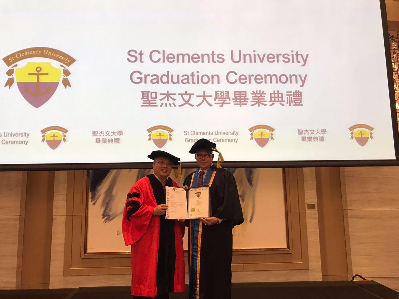 22/07/2017  St Clements U Graduation Ceremony 2017.
