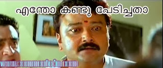entho kandu pedichatha - Jayaram Malayalam Facebook comments