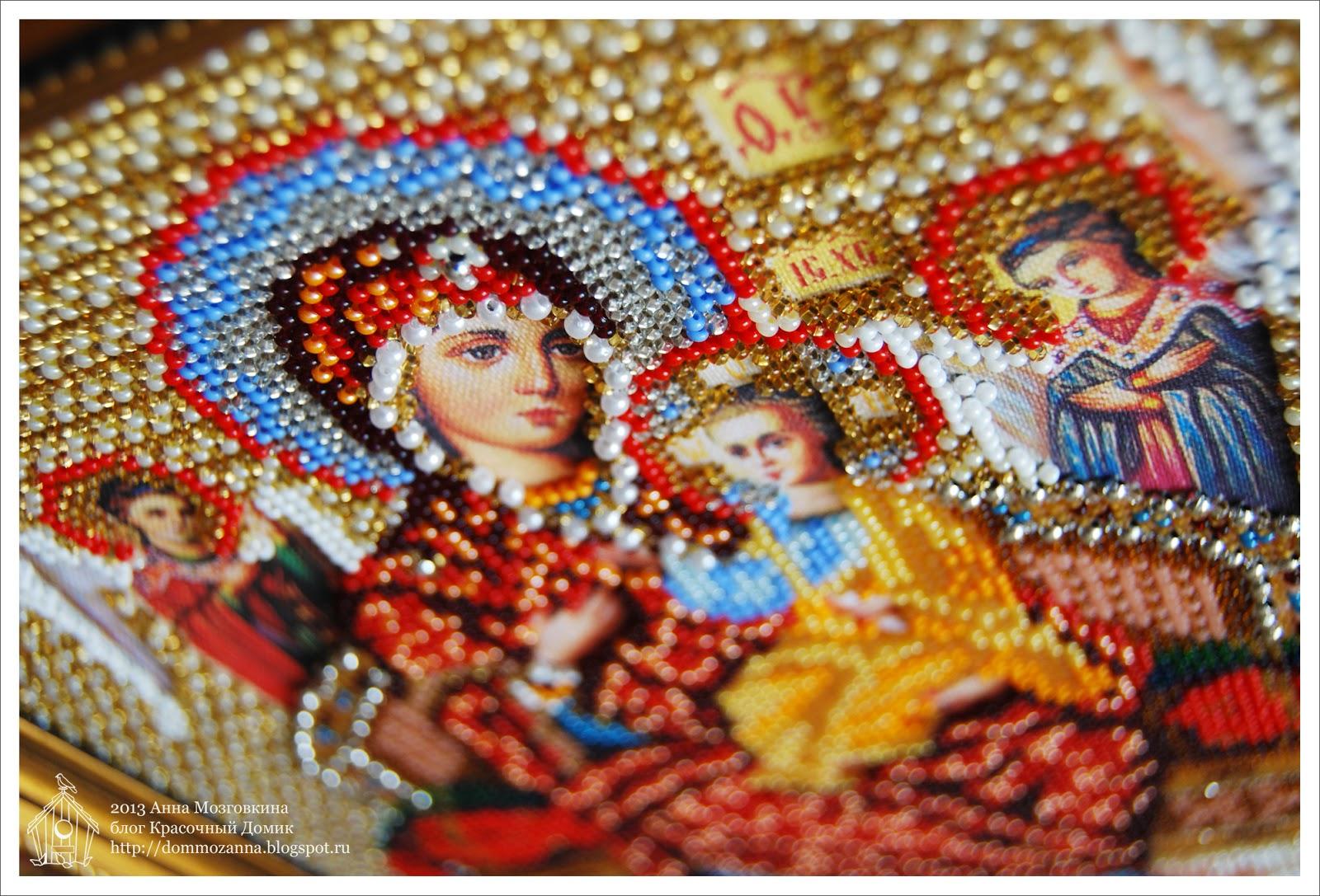 Богородица Всецарица вышивка