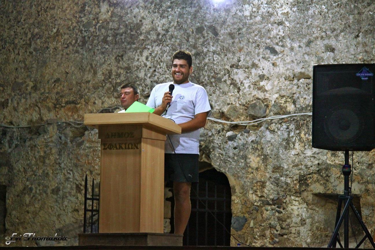 Tzortzakis Manolis