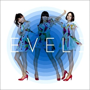 Perfume_level3