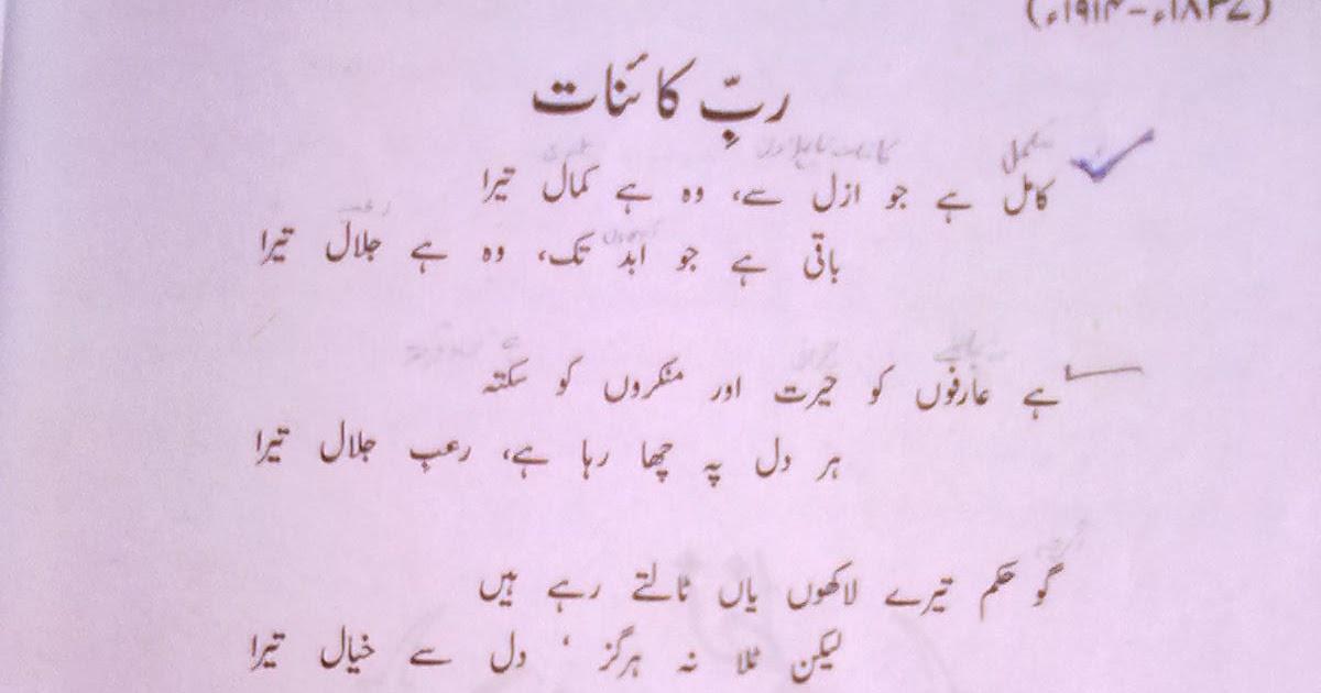 Lost love poem