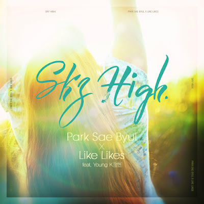 [ Single ] Park Sae Byul 박새별, Like,Likes - SKY HIGH Korean 320K