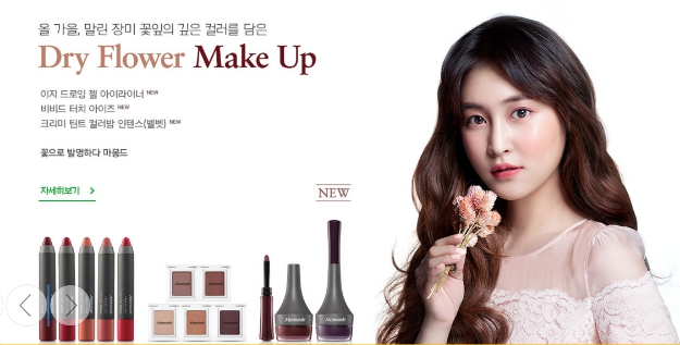 September 2015 Week 2 Korean makeup launches, Mamonde Dry Flowers, SU:M37 Dia Flora Lipsticks, IPKN Jewl Perfume Pact, Touch in Sol Rouge Fondue, Aritaum nails, Enprani contour sticks, Tony Moly The Stage Eyeshadow Palettes, Lirikos Autum Equinox